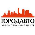 АЦ ГородАвто