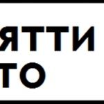 Тольятти Авто
