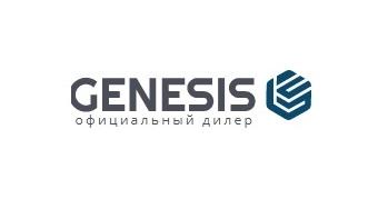 Автосалон Genesis