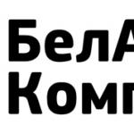 Российский производитель запчастей БелАвтоКомплект